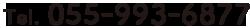 裾野長泉院:Tel.055-993-6877